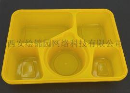 外卖盒快餐盒订制_餐饮盒订做_塑料餐饮盒厂家