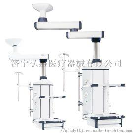 电动外科吊塔P8,弘盛医疗手术室托盘外科吊塔