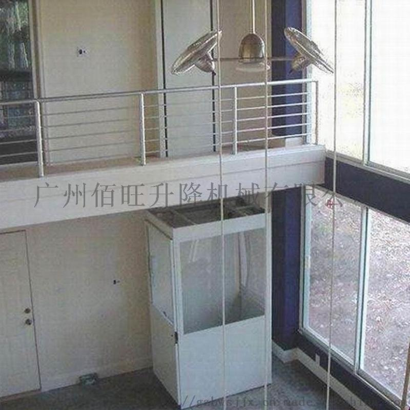 别墅电梯佰旺公司小型别墅家用升降机电梯专注