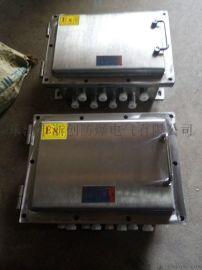 304/316不锈钢防爆配电箱生产厂家
