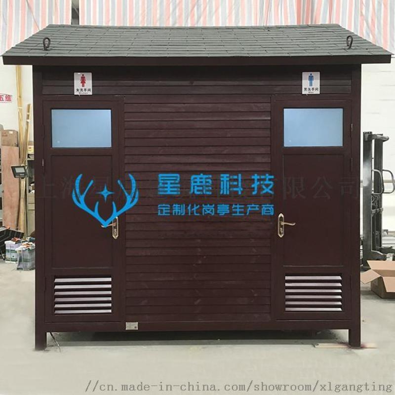户外移动厕所工地临时环保卫生间景区环保生态厕所