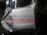 上海塑胶颗粒,香精香料真空包装封口机昆山厂家