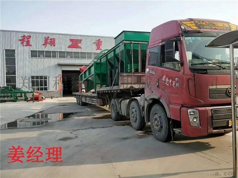 畜禽糞便製作有機肥生產線 有機肥設備生產廠家