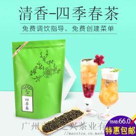 四季春茶 奶茶店专用 奶茶原料 优质茶叶直销