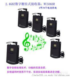 南京无线导览讲解器导游机出租便宜