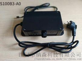 S100B3-A0 带按摩椅的沐足盆电源智能控制盒