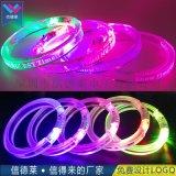 信德萊亞克力發光手環 鐳射logo發光LED手環