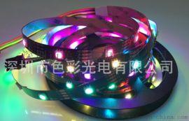 APA102 5050RGB灯条 60灯