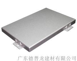 工装高级氟碳喷涂铝合金单板