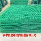 双边护栏网 圈地养殖防护网 护栏网围栏