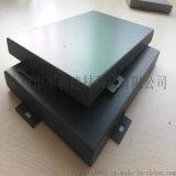 氟碳鋁單板幕牆,鋁單板,氟碳鋁單板