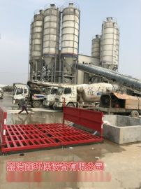 六盘水工地工程车自动洗车机平台