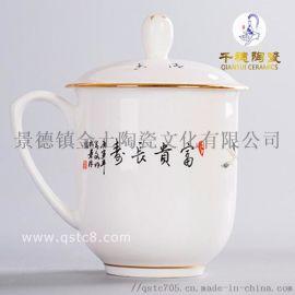 同学会纪念礼品茶杯加字_个性化定制礼品茶杯价格