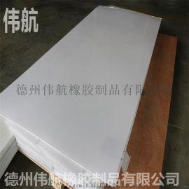 HDPE板白色高密度聚乙烯板超高分子量聚乙烯板