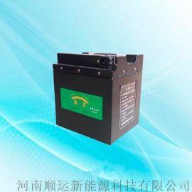 厂家直销电动助力车大容量48v锂电池