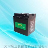 廠家直銷電動助力車大容量48v鋰電池