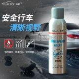 車泰汽車前擋風玻璃防雨劑驅水劑雨敵長效除雨劑