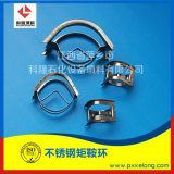 IMTP不锈钢矩鞍环填料也叫不锈钢英特洛克斯填料