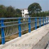 桥梁护栏河道护栏景观护栏不锈钢护栏厂家生产