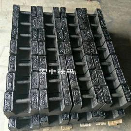 修水县20kg铸铁砝码20千克配重砝码