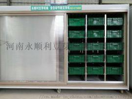 厂家直销邓州全自动豆芽机
