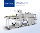 全自动热收缩包装机袖口叠加式(BMD-750C)