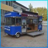 廠家直銷移動餐車 多功能小吃車 河南流動餐車