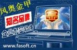 企業數據如何加密?武漢加密軟件廠商,南京加密軟件,浙江文檔加密,安徽圖紙加密,選加密軟件就找武漢風奧科技