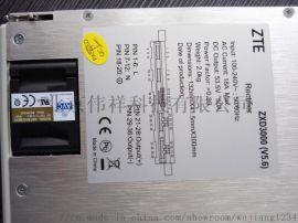 中兴ZXD3000中兴通信电源模块