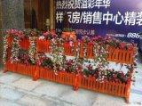 聚锦苑樟子松防腐实木系列园林景观花箱