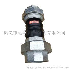 JGD-B丝扣橡胶接头玛钢件