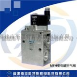 MFH-3-1/2电磁空气阀