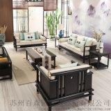 蘇州新中式傢俱酒店工程單廠家直銷全屋定製