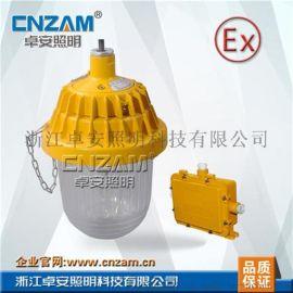防爆平台灯ZBPC8720防爆平台金卤灯 钠灯