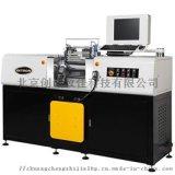 標準實驗室滾輪機EKT-2000SLM
