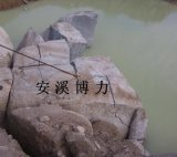 岩石破碎剂 混凝土无声膨胀剂 厉强牌高效无声破碎剂