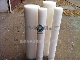 直径30白色PE棒 UPE棒材 挤出HDPE棒报价