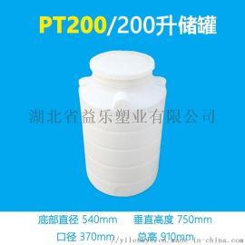 湖北孝感塑料水桶批发生产厂家