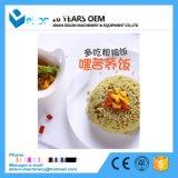苦蕎米生產線 苦蕎飯生產機械
