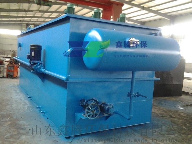 平流式溶器气浮机专业生产厂家