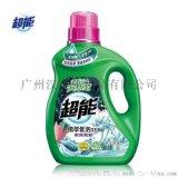西寧低價批i發優質超能洗衣液 長期合作