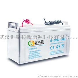 12V100AH胶体蓄电池太阳能电池