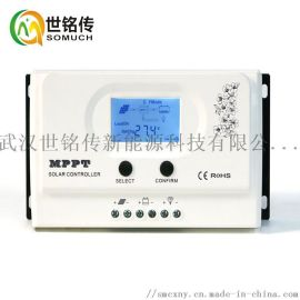 20到50AMPPT太阳能充电控制器12V/24V