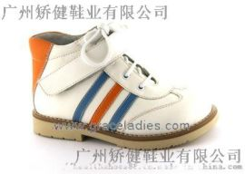 廣州兒童矯正鞋, 改善扁平足的真皮功能學生皮鞋