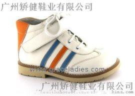 矫健鞋业儿童矫正鞋, 预防扁平足的真皮保健童鞋