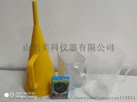 石油钻井液MLN-2型马氏漏斗黏度计技术参数
