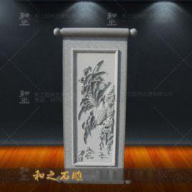 惠安石雕花岗岩浮雕 闽南地方特色浮雕民族风格