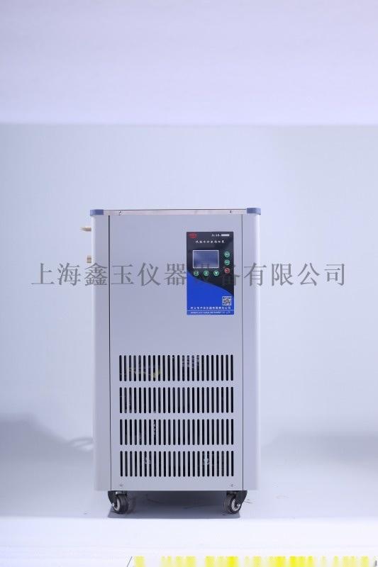 低溫冷卻液迴圈泵 鞏義予華