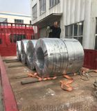 供应纸桶包装用镀锌钢带