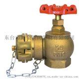 室内全铜消防栓 SN40/50/65